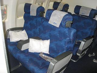 Бизнес-класс в самолете Боинг-737-300 авиакомпании TAROM