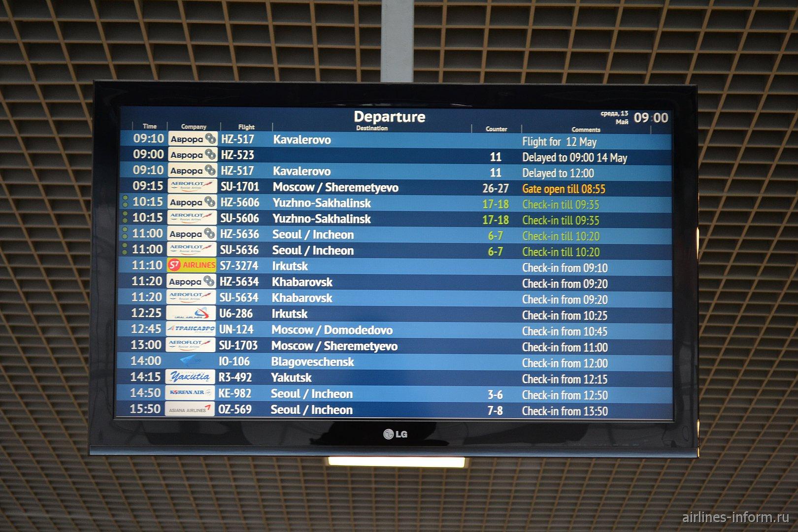 Купить авиабилеты в Москву Авиабилеты дешево ЖД билеты