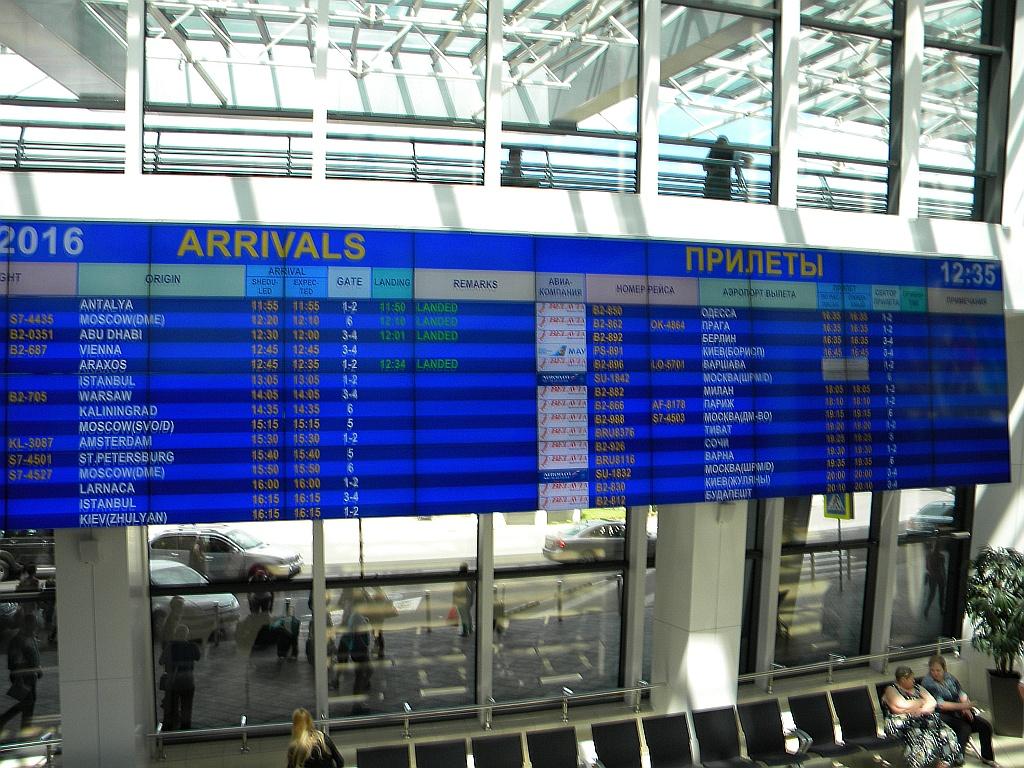 смайлики табло аэропорта пулково онлайн табло вылета на сегодня Афиша Кино