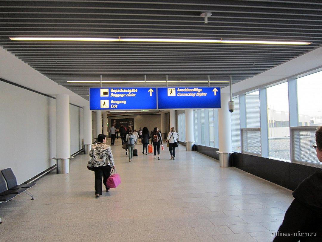 схема выходов аэропорта франкфурт на майне