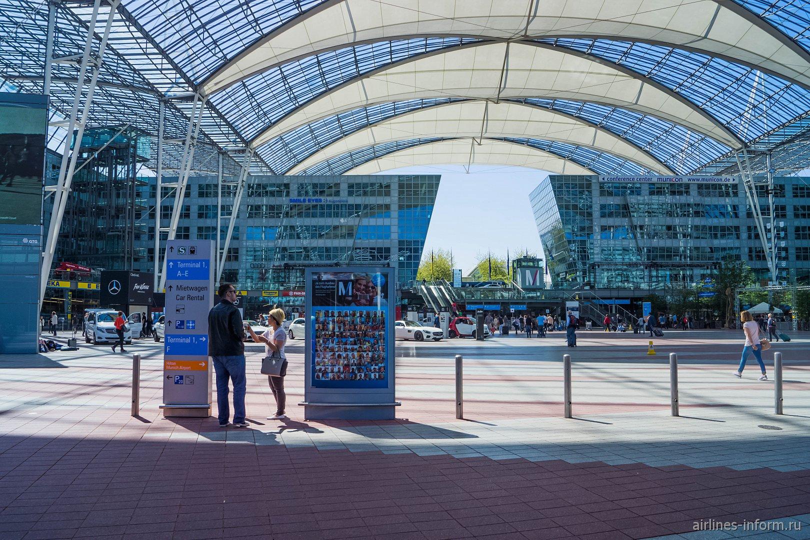 Munich Airport Center � ��������� ������
