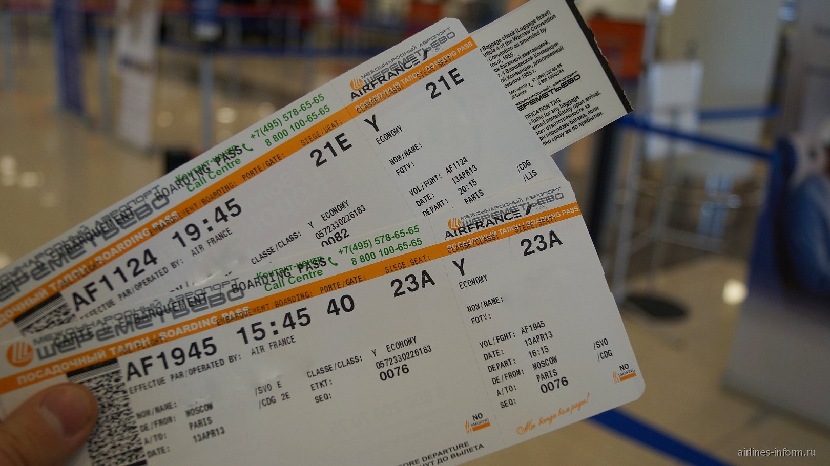 Билет авиа москва париж 26 фотография