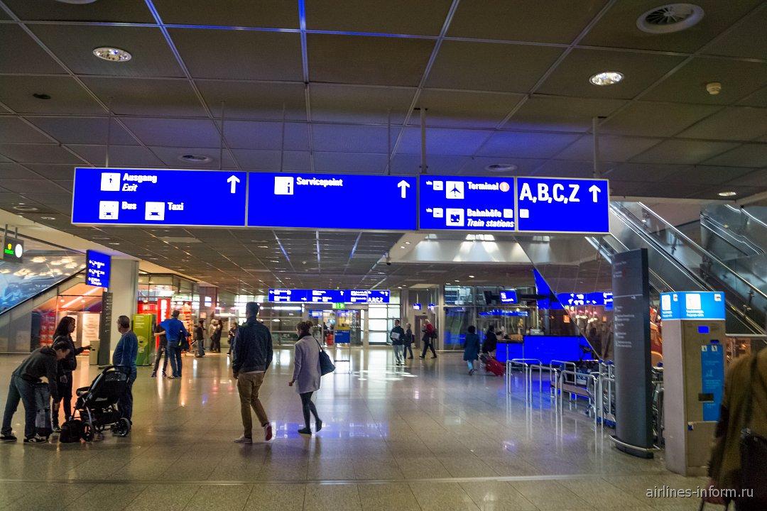франкфрут аэропорт 1 терминал схема
