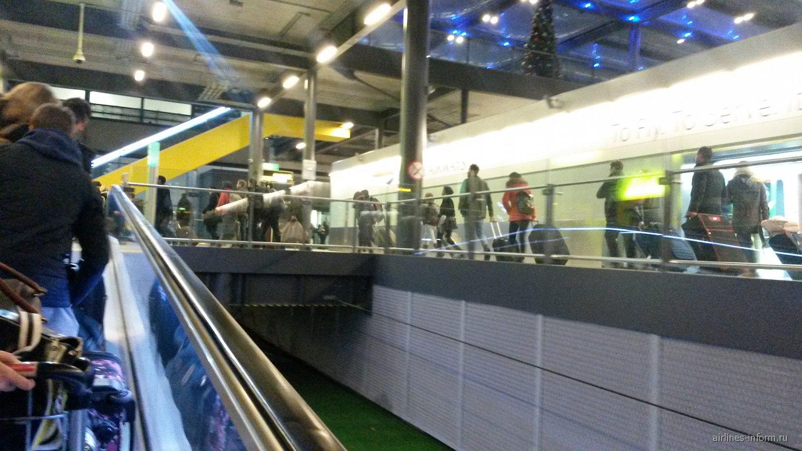 В аэропорту Лондон Гатвик