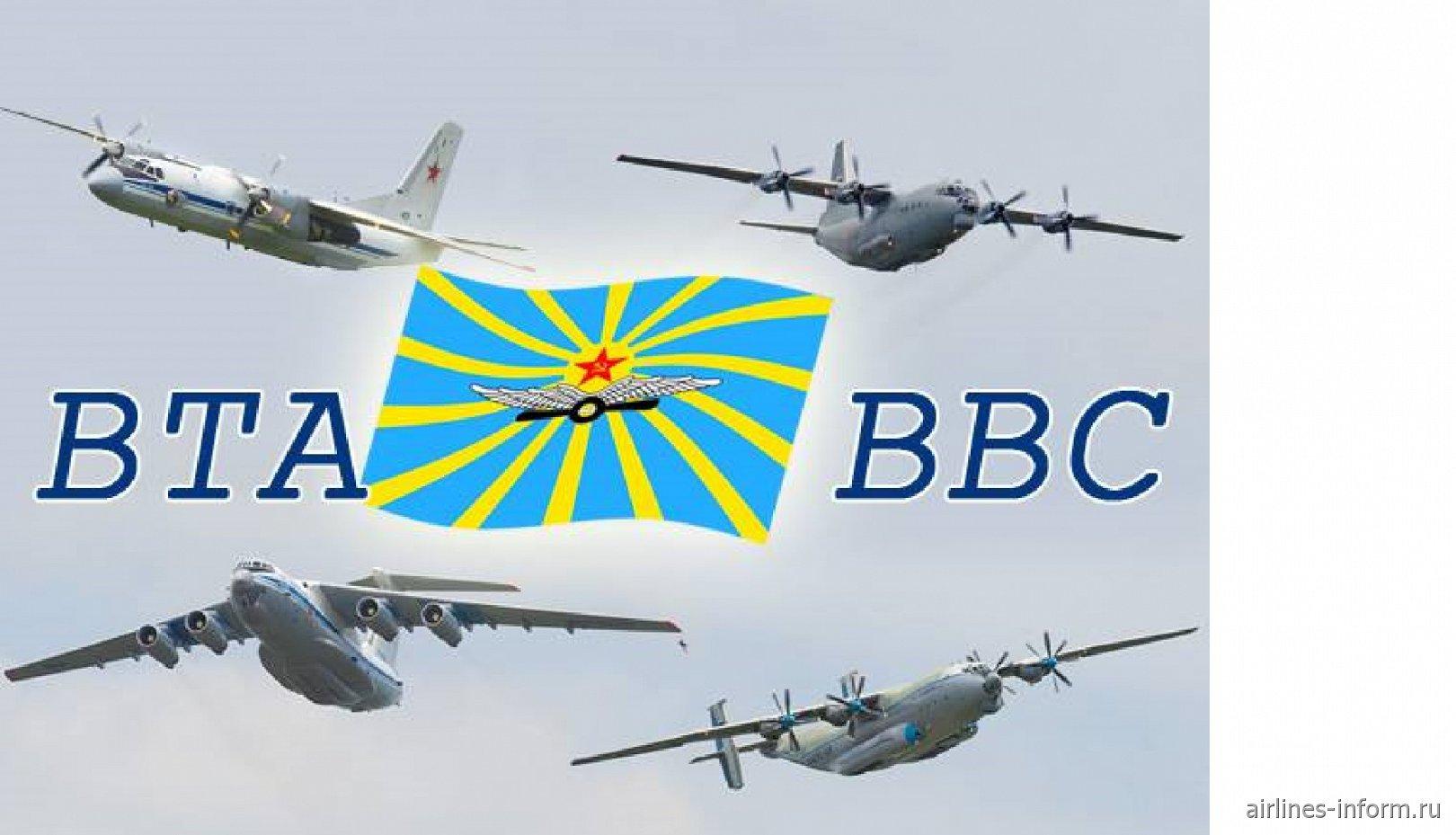 Поздравления с военно воздушными флотом