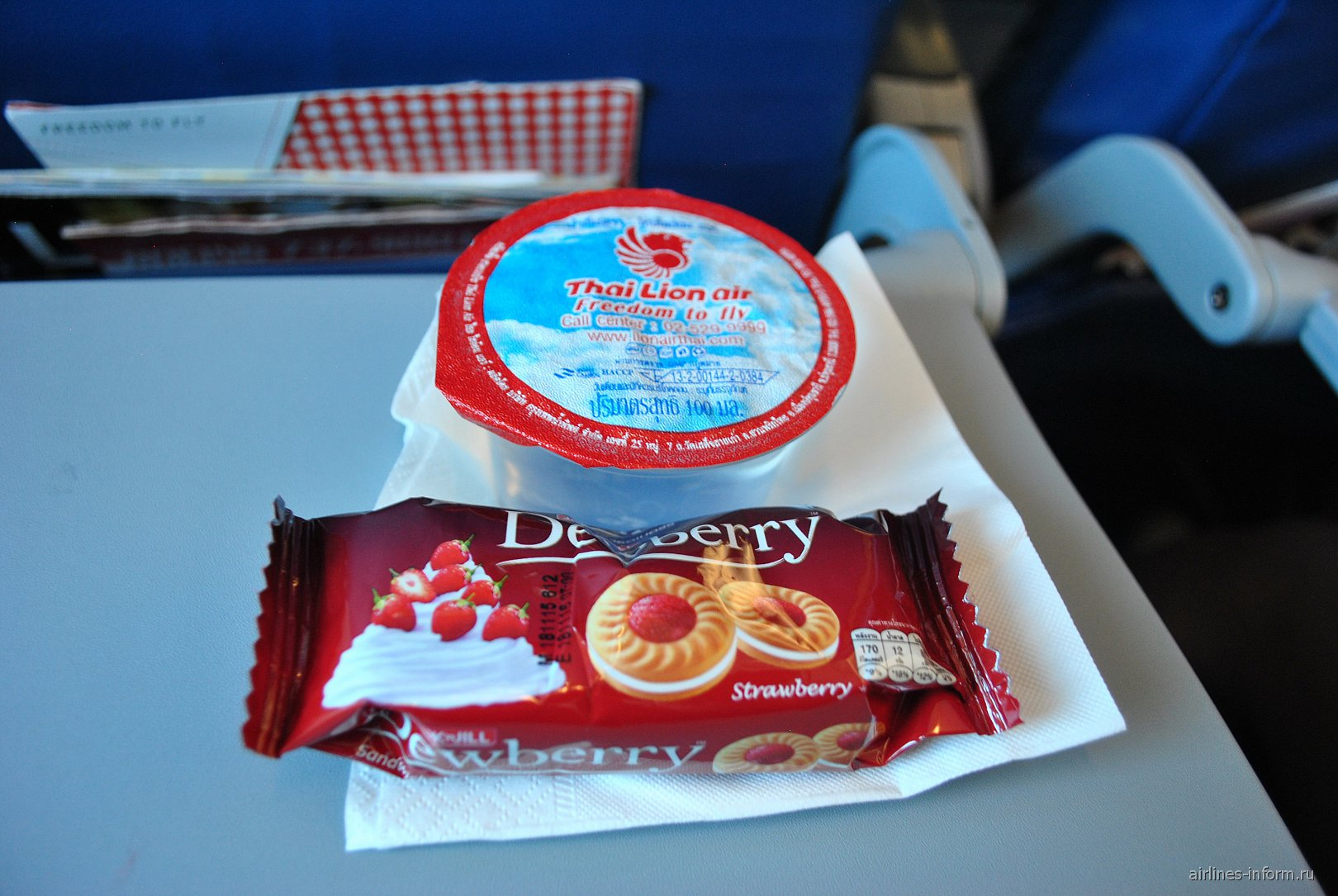 ����������� �� ����� �������-����� ������������ Thai Lion Air