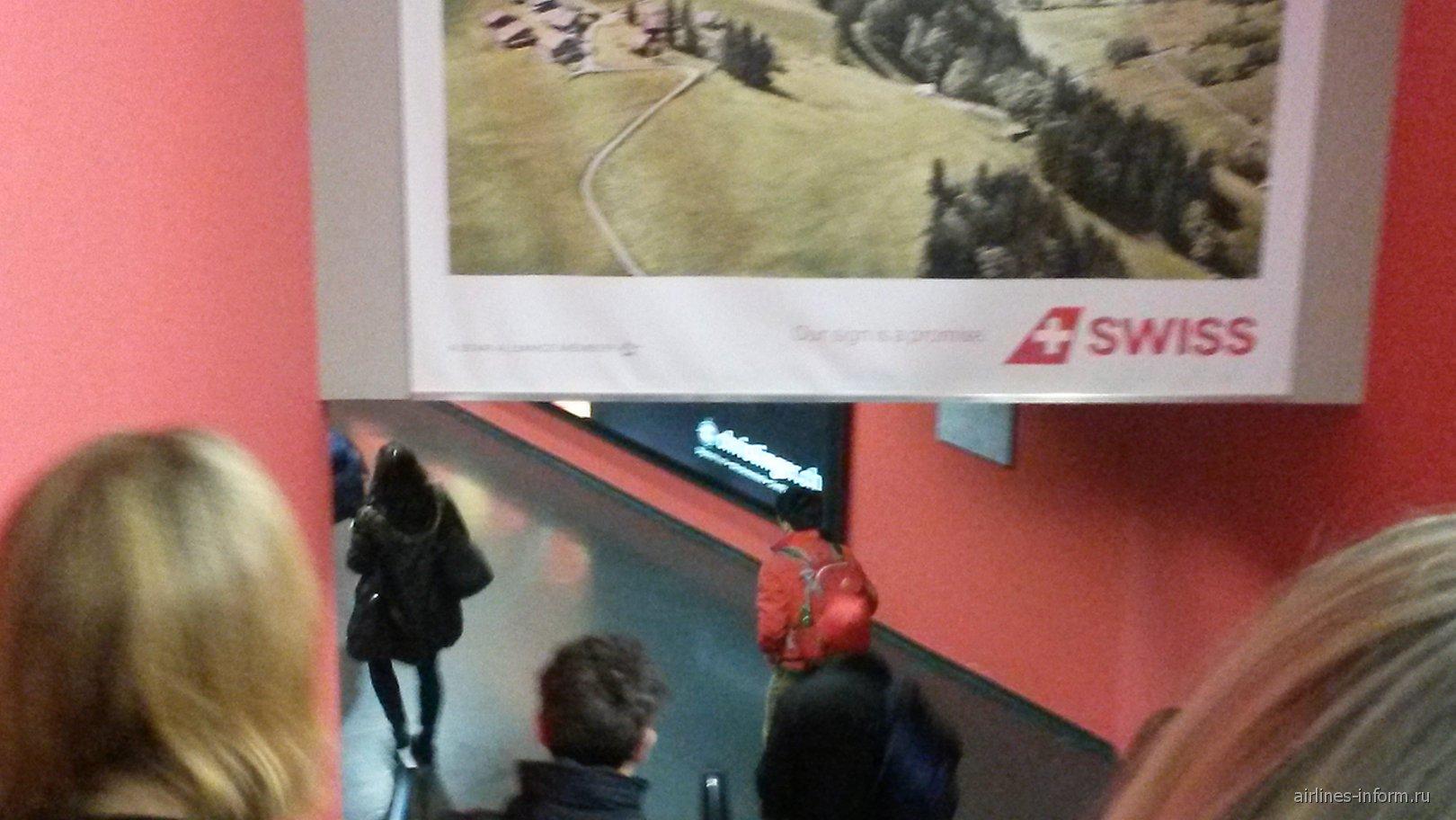Евроаэропорт городов Базель и Фрайбург