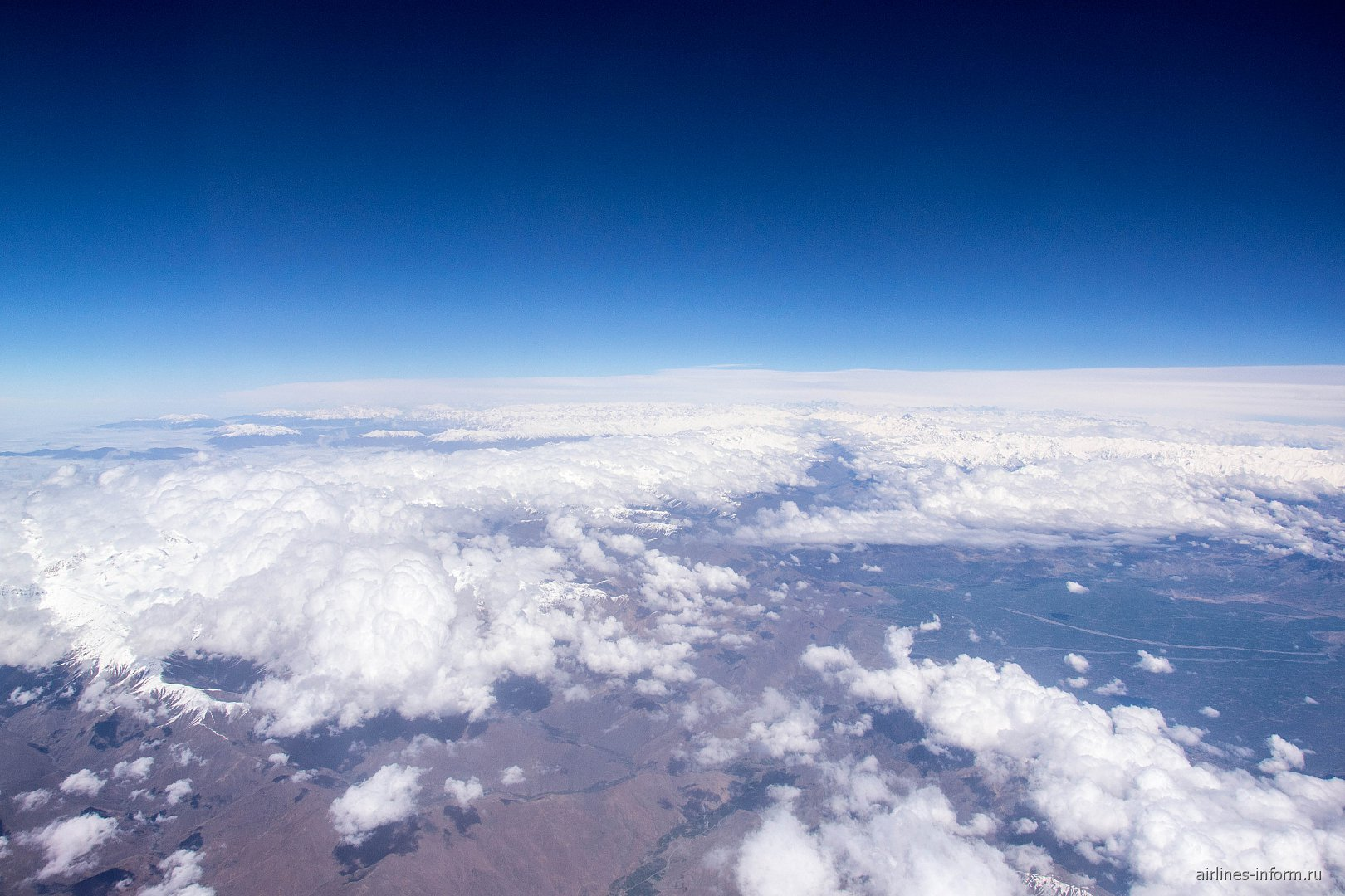 Облака над Афганистаном