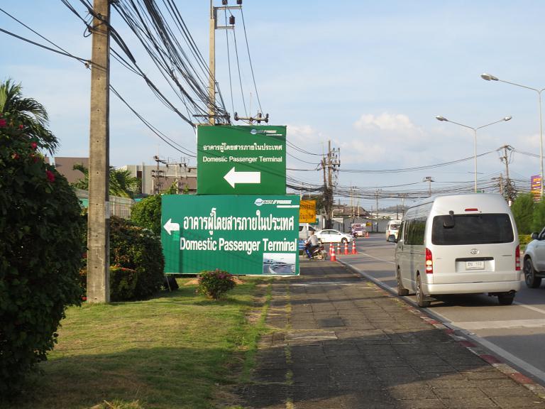 Пхукет-Бангкок с Thai Lion Air