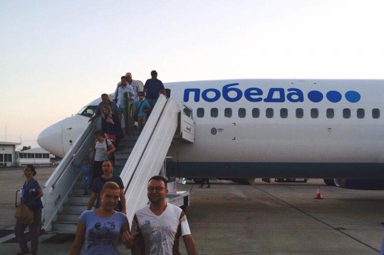 Внуково-Пафос с