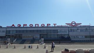 Аэровокзал аэропорта Мирный
