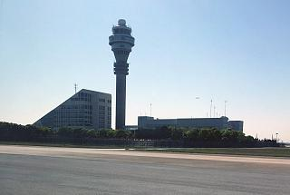 The control tower Shanghai Pudong international airport
