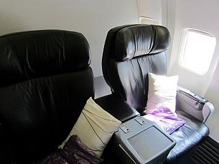 Seats in business class on the Boeing-737-800 Malaysia Airlines