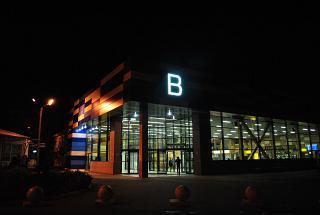 Терминал В аэропорта Симферополь