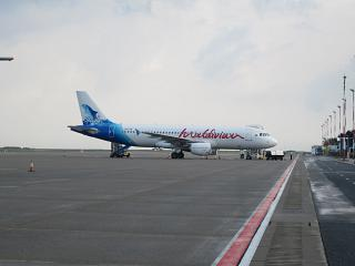 Airbus A320 Maldivian in male airport