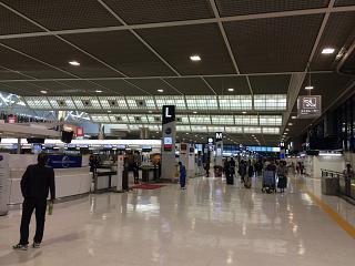 The departures area in terminal 2 of airport Tokyo Narita