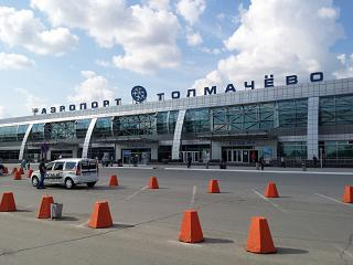 Terminal a for domestic flights Novosibirsk Tolmachevo airport