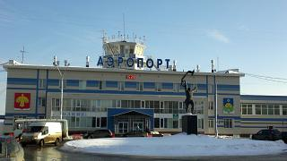 Международный терминал аэропорта Сыктывкар