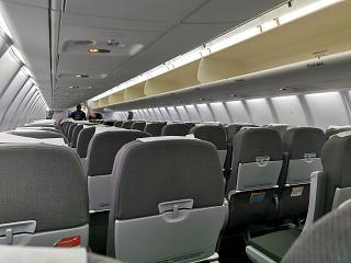 The passenger cabin of the Sukhoi Superjet-100 of the airline Azimuth