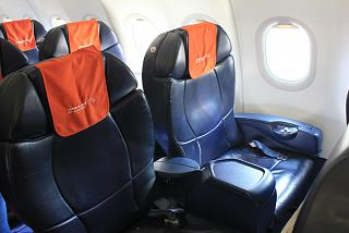 Seats in business class in the Airbus A320 of Aeroflot