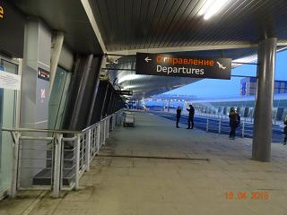 The entrance to the passenger terminal of the airport Pulkovo in Saint-Petersburg