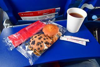 "Cupcake and cookies on the flight St. Petersburg - Moscow airlines ""Russia"""