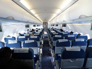 The cabin of the Airbus A319 Bangkok Airways