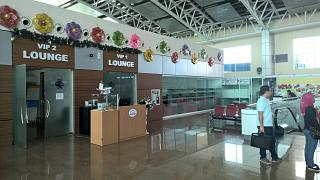 The entrances to the Lounges at the airport Clark