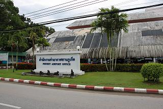 The administration building of the airport of Phuket