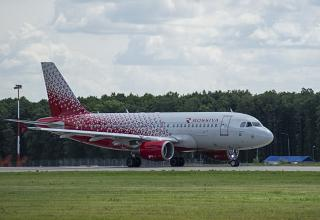 Airbus A319 of Rossiya Airlines on the runway of the airport Vnukovo