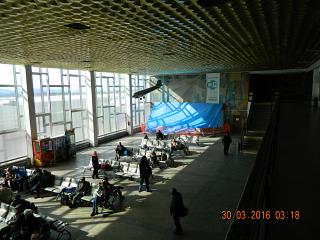 The waiting room at the airport of Magadan Sokol