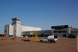 The Airport In Grozny