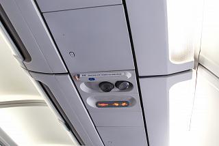 Индивидуальное освещение пассажира в самолете Airbus A330-300