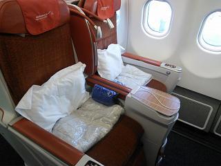 The passenger seats in business class Airbus A330-300 Aeroflot
