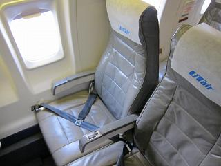 The passenger seats in the plane Bombardier CRJ-200 aircraft of the airline UTair