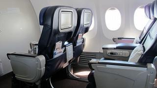 Кресла бизнес-класса в Боинге-737-800 Малайзийских авиалиний