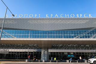 """Signboard """"Airport Krasnoyarsk"""""""