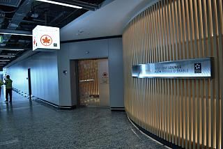 "The entrance to the business lounge ""Maple Leaf Lounge"" operated by Air Canada at Frankfurt airport"