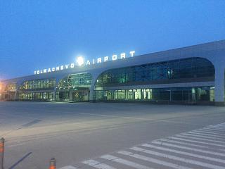 Sector B of Novosibirsk Tolmachevo airport