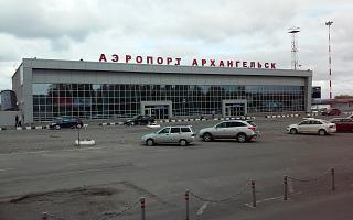 Terminal 1 domestic flights airport Arkhangelsk Talagi