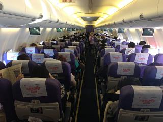 The cabin of the aircraft Boeing-737-800 Shanghai airlines