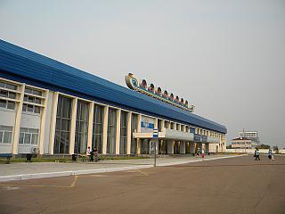 The terminal of the Baikal airport in Ulan-Ude