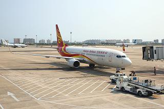 Boeing-737-800 airlines Hainan Airlines at the airport Sanya Phoenix