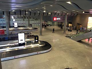 Baggage claim at the airport of Saint Petersburg Pulkovo