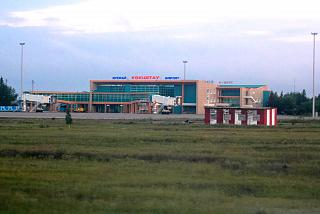 The passenger terminal of the airport Kokshetau