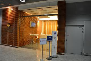 The entrance to the business lounge of JAL in terminal 1 of Frankfurt airport