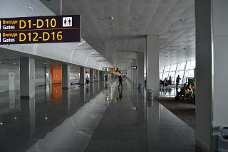 Clean zone of terminal D of Kiev Borispol airport