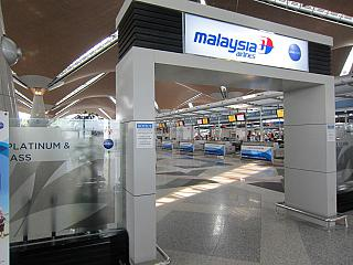 The reception area is Malaysia Airlines at the airport of Kuala Lumpur