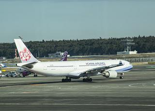 The Airbus A330-300 of China Airlines at the airport Tokyo Narita