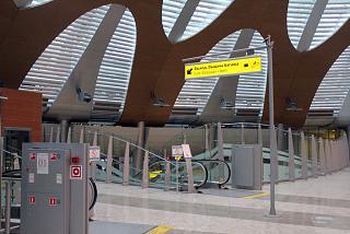 В терминале D аэропорта Москва Шереметьево